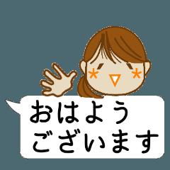 [LINEスタンプ] 顔文字ガール 「ポニーテール」編
