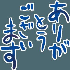 手書きが一番!文字打ち面倒→一発解消!
