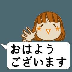 [LINEスタンプ] 顔文字ガール[ふわふわショートヘアー]編