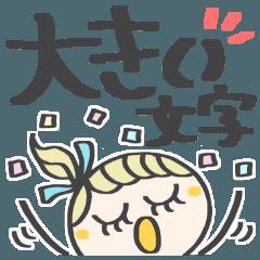デカ文字×ソーダカラーの女の子♡日常会話