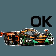 [LINEスタンプ] ル・マンを彩った名車(会話)