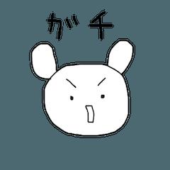 クマのポコちゃん フェイス編