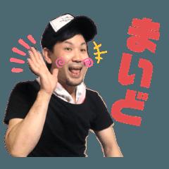 吉田のスタンプ第9弾