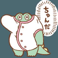 ツンダちゃん 3〈ベイビー〉