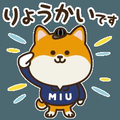 金曜ドラマ「MIU404」