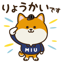 [LINEスタンプ] 金曜ドラマ「MIU404」