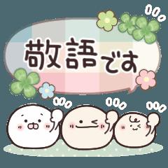 [LINEスタンプ] にこまるたち☆の毎日使える敬語スタンプ