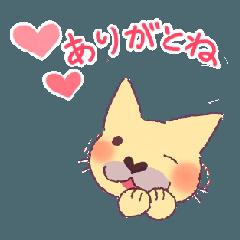 喜びしかないネコ~Happiness is here~