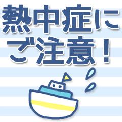 [LINEスタンプ] 夏のデカ文字スタンプ