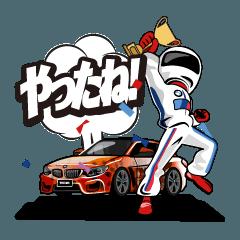 BMW Japan NEW公式 スタンプ