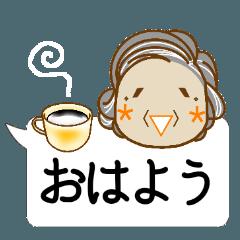 [LINEスタンプ] 顔文字アバター おばあちゃん編