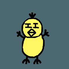 [LINEスタンプ] ひよこマスターズ3 (1)
