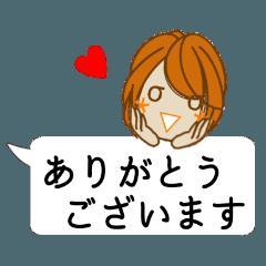 [LINEスタンプ] 顔文字ガール「ショートヘアー」編