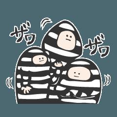 ゴー!ダツゴク〜ユーモラスな囚人たち〜