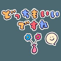 フラワーベース2020 日本語版5