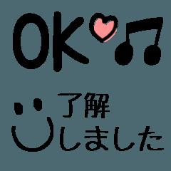 ありがとう&OK シンプルで可愛い長文