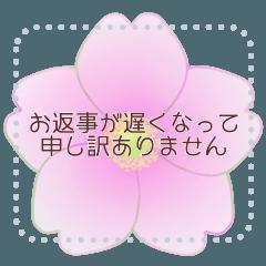 小さいお花図鑑2