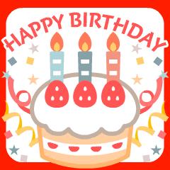 [LINEスタンプ] 動く◎ずっと使える誕生日とお祝い
