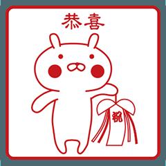 おぴょうさ4 -スタンプ的- 台湾語版