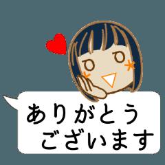 [LINEスタンプ] 顔文字ガール 「ショートボブ」編