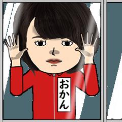 [LINEスタンプ] おかんの芋ジャージ姿♀・顔被らない