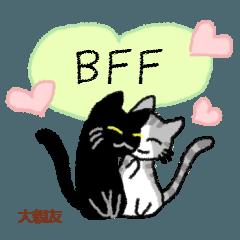 黒猫の毎日使えるスタンプ 日本語アリ