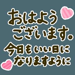 [LINEスタンプ] 大人の手書き長文メッセージ
