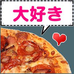 [LINEスタンプ] メッセージピザ