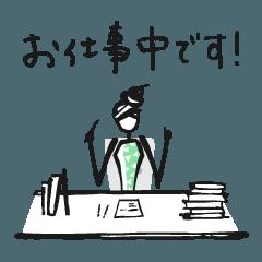 Woman Work 2 [敬語]