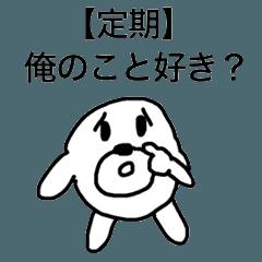 ヒモックマ 7匹目