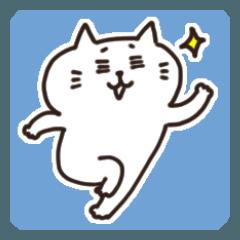 [LINEスタンプ] 使いやすい猫スタンプ(joke mix)