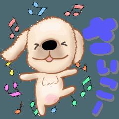 [LINEスタンプ] 動く!ゴールデンの仔犬
