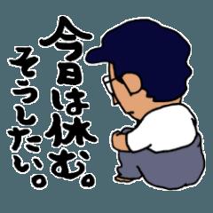 ちゃんぽい 5(1日のはじまり)