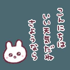 [LINEスタンプ] 俳句うさぎ