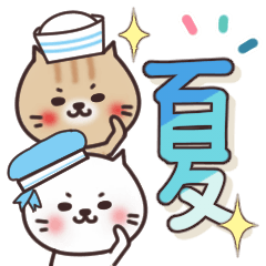 [LINEスタンプ] ねこまる【トラシロ】の夏