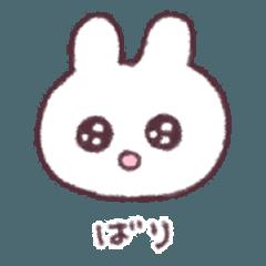[LINEスタンプ] まめりちゃんのらくがき。広島弁