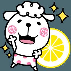 [LINEスタンプ] メーコブ♡夏 (1)