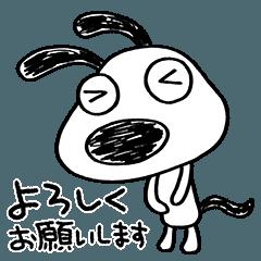 敬語☆犬のバウピー