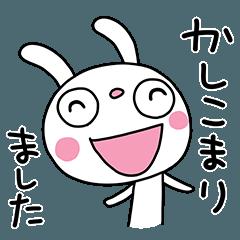 [LINEスタンプ] 敬語大好き☆ふんわかウサギ