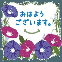 [LINEスタンプ] 【動く】敬語にお花を添えたメッセージを