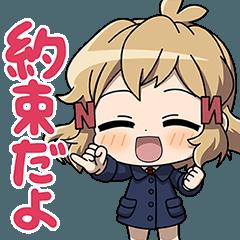 戦姫絶唱シンフォギアXD アンリミスタンプ3