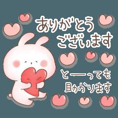 [LINEスタンプ] ぬくうさ9♡長文で敬語