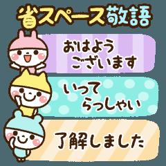 ❤️省スペース敬語・アニマルキャップ