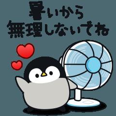 うごく♪心くばりペンギン 夏ver.