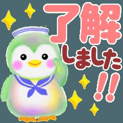 [LINEスタンプ] ペンギンpempem夏☆でか文字