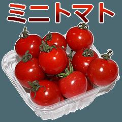 [LINEスタンプ] 実写!ミニトマト