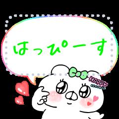 Popteen 手書き文字スタンプ