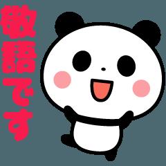 [LINEスタンプ] 敬語パンダ☆