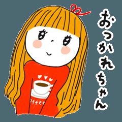 おっちょこガール♡(再販)
