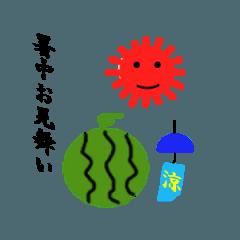 暑い日本の夏